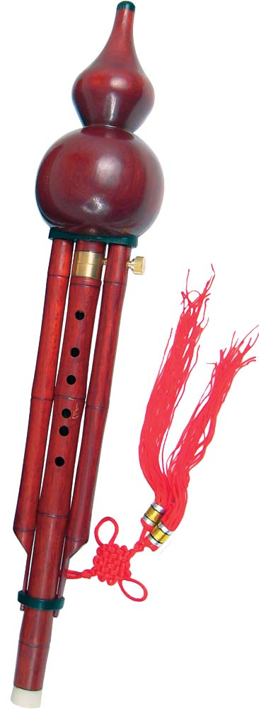 Atlas Hulusi Wooden Pipe Padouk coloured wood mouthpiece, drone and chanter in Bb