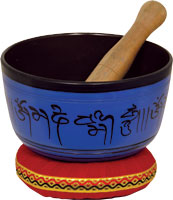 Atlas Singing Bowl, 6.5